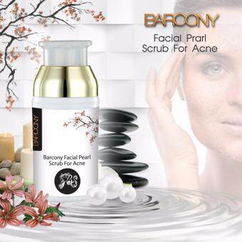 Harga Barcony Facial Pearl Scrub For Acne สครับสิว