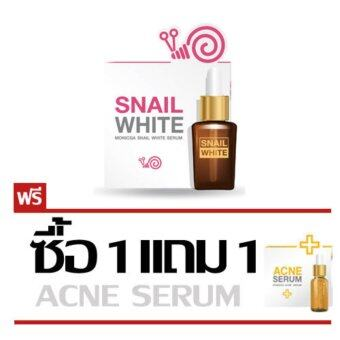 Harga Monicga SnailWhite Serum 25 ml. ซื้อ1 แถม Monicga AcneSerum 1