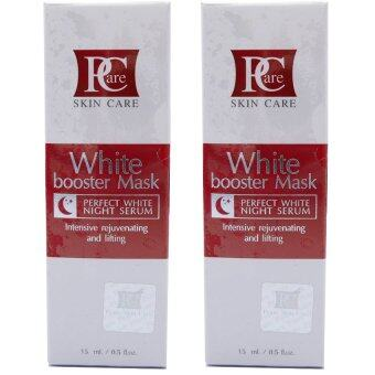 Harga Pcare skincare White Booster Mask Night Serumหน้าใสx2