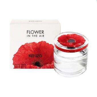 Harga Kenzo Flower In The Air EDP 100 ml.