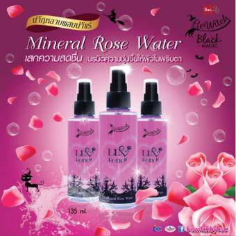 Harga BEWITCH ORGANIC ROSE MINERAL WATER