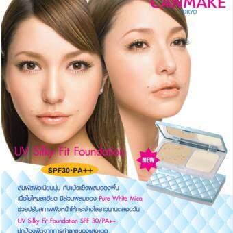 Harga canmake UV silky fit powder foundation n.02 refill