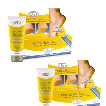Harga DU'IT Foot & Heel Balm Plus 50ml. ( 2 ชิ้น )