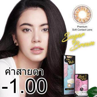 Harga Lollipop OnStyle Contact Lens Sugar Brown - 1.00