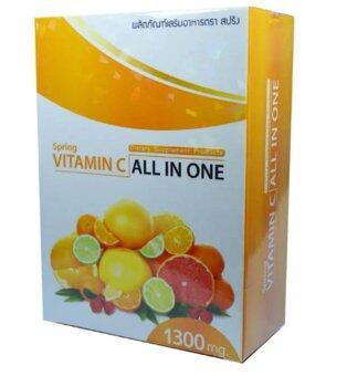 Harga Spring Vitamin C All in One