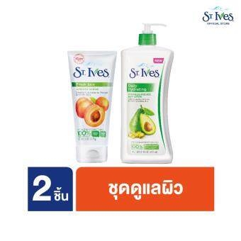 Harga St. Ives SET 2 Fresh Skin Apricot Scrub & Daily Hydrating Vitamin E Body Lotion