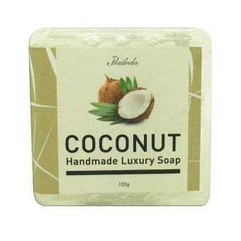Harga Praileela Coconut Handmade Luxury Soap