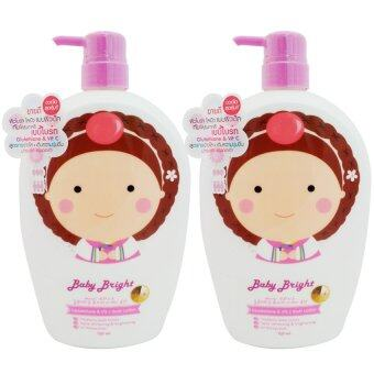 Harga Karmart Baby Bright Gluta-Thione and Vit C Body Lotion 750ml. (2 ขวด)