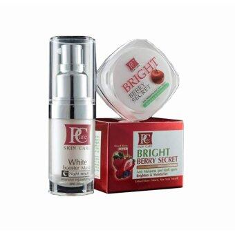 Harga Pcare skincare Set ผิวขาวใส Whitening & Anti-melasma (Pcare Skin Care White Booster Mask + Bright Berry Secret)