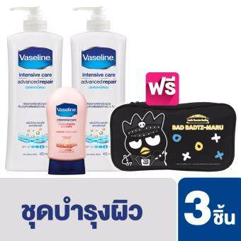 Harga Vaseline Advanced Repair White (400 ml) [2 Bottles] and Vaseline Healthy Hands Nails Conditioning Pink (85 ml)