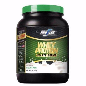 Harga ProFlex Whey Protein Isolate Pure 700g
