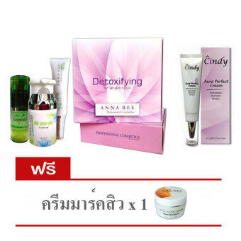 Harga Anna Bee Detoxifying Set + Anna Bee Cindy Aura Perfect Cream (Free Anna Bee Anti Acne Mask x 1)
