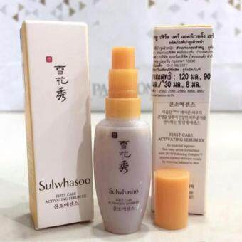 Harga Sulwhasoo First Care Activating Serum EX 8ml.(1 ขวด)
