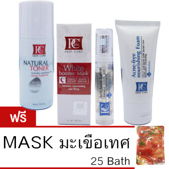 Harga Pcare skincare เซทรักษาสิว ผิวแพ้ง่าย PCare Anti - Acne Lotion x1 + Natural Toner by Pcare Skin Care x1 + PCare White Booster Mask x1 + Acne-free nourishing Foam x1 ฟรี TOMATO MASK x1