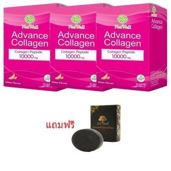 Harga Advance collagen10000mg (10 sachet) 3 กล่อง แถมฟรี It's tree Activated charcoal soap 50 grams (1 ชิ้น) (pink)