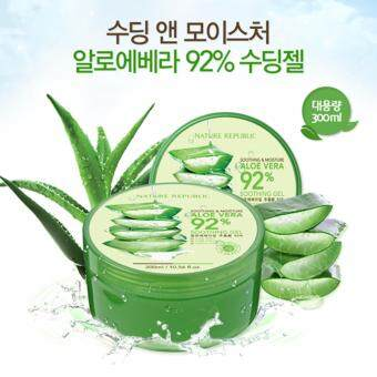 Harga Nature Republic Soothing & Moisture Aloe Vera 92% Soothing Gel 300 ml. (2 Boxes)