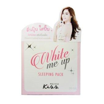 Harga Kiss Skincare Whitening Collagen Cream Mask