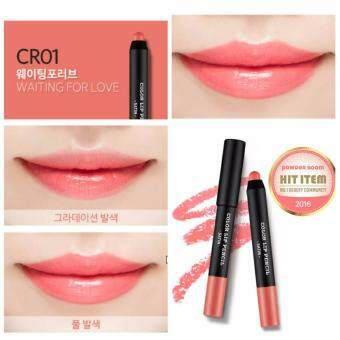 Harga APieu Color Lip Pencil (Satin) 1g.# CR01