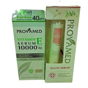 Harga Provamed Richy Set 1 (Provamed Vit E 10,000 IU 30 ml + Provamed Gluta Serum 30 ml)