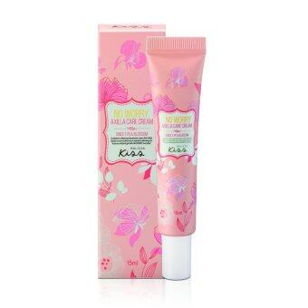Harga mal kiss Skincare No Worry Axilla Care Cream 15ml.
