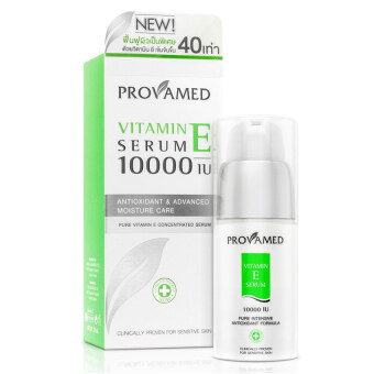 Harga Provamed Vitamin E Serum10000 IU 30 ml.