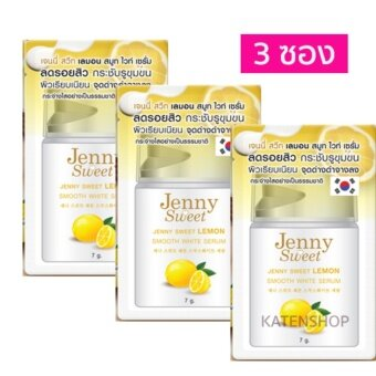 Harga Jenny sweet lemon smooth white serum 7g. 3ซอง