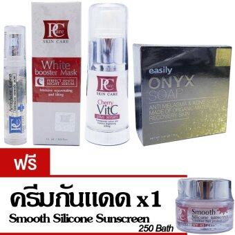 Harga Pcare skincare เซทสยบสิวลดความมัน PCare Anti - Acne Lotion x1 + PCare White Booster Mask x1 + PCare Cherry VitC Plus Serum x1 + PCare Onyx Soap x1 + Free Sunscreen