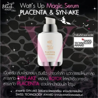 Harga BEWITCH MAGIC WATT'S UP MAGIC SERUM ( V SHAPE SERUM)