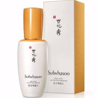 Harga Sulwhasoo First Care Activating Serum EX 60ml.(1 ขวด)