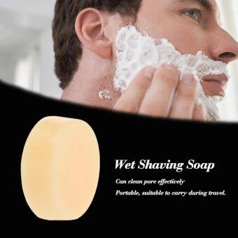 Harga Shaving Soap Male Wet Shaving Soap Men's Soap for Moisturizing Facial Beard Soap Face Soap for Smooth Shaving - intl