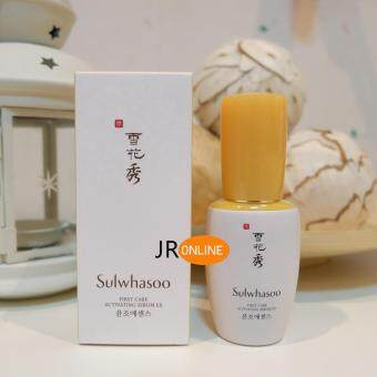 Harga Sulwhasoo First Care Activating Serum EX 30 ml
