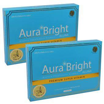 Harga Aura Bright Super Vitamin 2กล่อง
