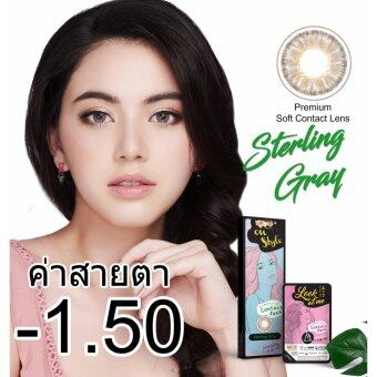 Harga Lollipop OnStyle Contact Lens sterling gray - 1.50
