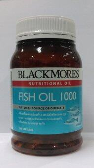 Harga Blackmore Fish Oil 1000mg 200 เม็ด
