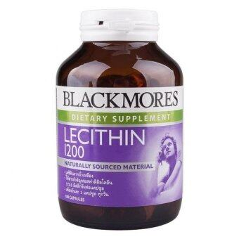 Harga Blackmores Lecithin 1200 mg 100 แคปซูล