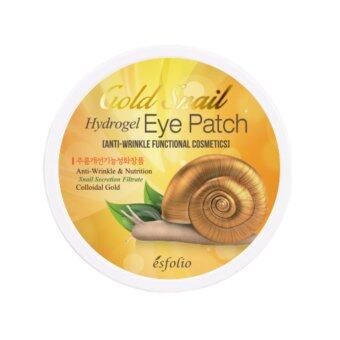 Harga Esfolio Gold Snail Hydrogel Eye Patch 90g (60 Sheets) มาส์กใต้ตา