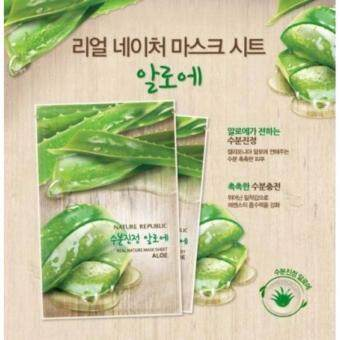 Harga Nature Republic Real Nature Mask Sheet ALOE