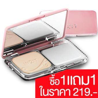 Harga IN2IT UV Cover Smooth Two Way Cake VCP04 แถมฟรี VCP04