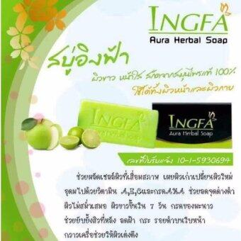 Harga Ingfa Aura Herbal Soap