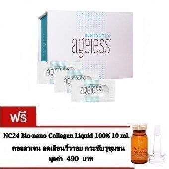Instantly Ageless (USA) ลดถุงใต้ตาทันที (1 กล่อง * 50 ซอง ๆ ละ 0.3ml) แถม NC24 Bio-nano Collagen Liquid 1 ขวด 10 ml.