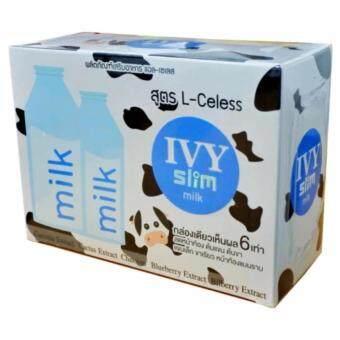 IVY Slim Milk ไอวี่ สลิม มิลล์ นมผอม ฉีก ชง ดื่ม ทานง่าย รสชาติอร่อย 1 กล่อง (10 ซอง/กล่อง)