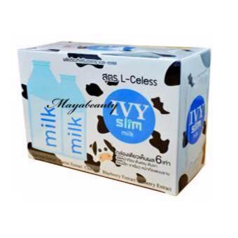 IVY Slim Milk อาหารเสริมนมชง