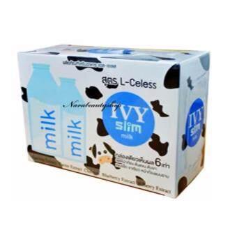 IVY Slim Milk ไอวี่ สลิม มิลล์