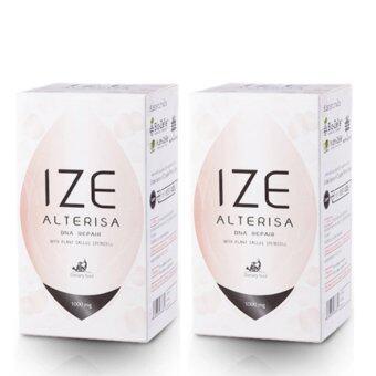 IZE DNA Repair 15แคปซูล x (2กล่อง)ไอเซ่ ดีเอ็นเอ รีแพร์ อาหารเสริมเพื่อผู้หญิง อกชิด ปวดประจำเดือน ตกขาว