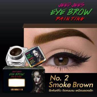 แถมฟรีแปรง+ที่บล้อคคิ้ว Jeedjees Eyebrow Painting สีเพ้นท์คิ้วจี๊ดจี๊ด