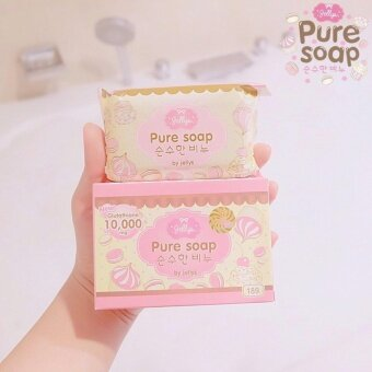 Jelly Belly Pure Soap   100  (6) - 4