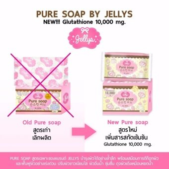 Jelly Belly Pure Soap   100  (6) - 2