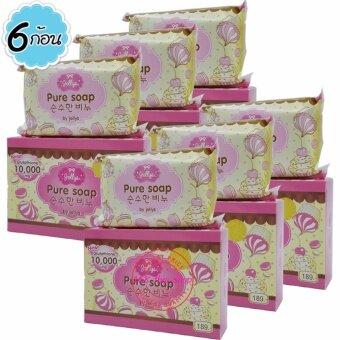 รีวิวพันทิป Jelly Belly Pure Soap สบู่เจลลี่ หัวเชื้อผิวขาว 100 กรัม (6ก้อน)