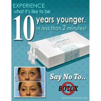 Jeunesse Ageless ครีมลดถุงใต้ตา 1 กล่อง (50 ซอง) (image 3)