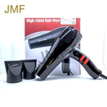 ราคา JMF ไดร์เป่าผม 850 วัตต์ รุ่น MD-6268 (สีดำ)